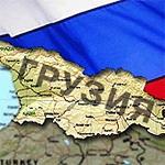 Курды и езиды Грузии проголосуют за Михаила Саакашвили