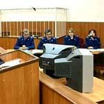 Ярославские езиды пикетировали прокуратуру области