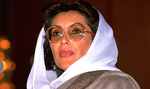 Убита Беназир Бхутто