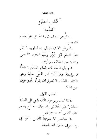 yezidi_books_k.amoev