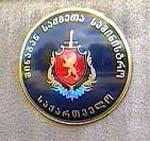 Подозреваемые в убийстве полицейского были задержаны на основе доказательств вины – МВД Грузии