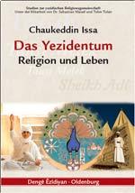 Вышла новая книга: Езидизм – религия и жизнь