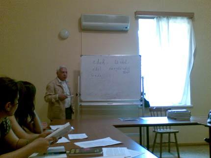 Спонсорам и учащимся – Курсы Курдского в Тбилиси