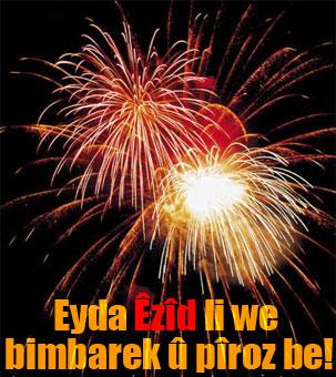С праздником Эзида Вас!