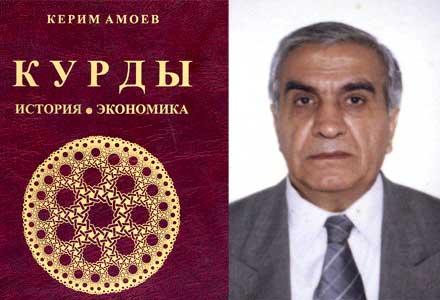 Эксклюзив только для посетителей сайта Эздихана.ру!