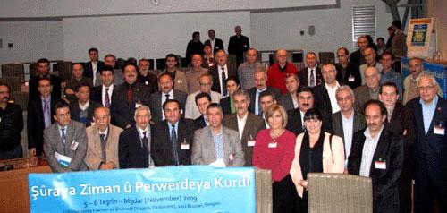 Завершился всемирный конгресс курдоведов в Брюселе