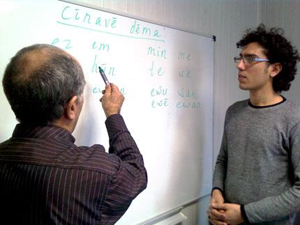 Обучение курдскому языку (курманджи)