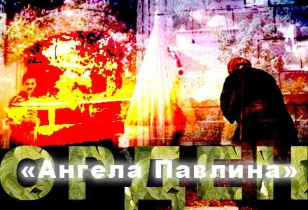 Тайные общества - Аркон Дарол