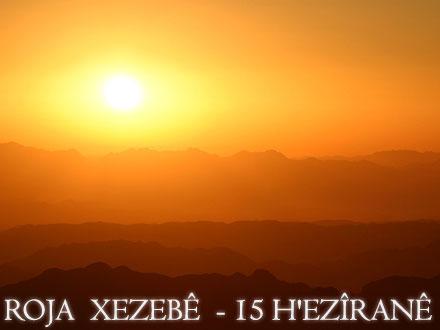 Рожа Хазабе – Езиды стран б. СССР чтят память жертв геноцида