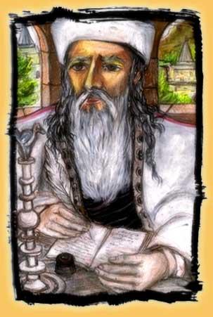 Конференция под названием «Шейх Фахир Адиян – основатель философской и литературной школы курдов»