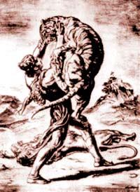 «Витязь в тигровой шкуре» на курдском