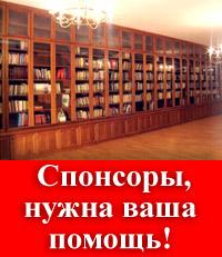 Библиотека им. Джасыме Джалиля в пригороде Вены