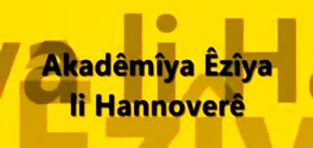 Езидская Академия: Интернет видео вещание о Езидах