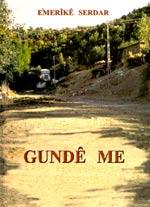 ВЫШЛА В СВЕТ НОВАЯ КНИГА АМАРИКЕ САРДАРА «GUNDE ME»