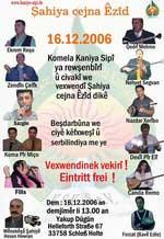Курдский концерт в Германии