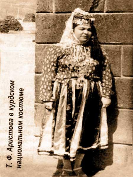 Татьяна Аристова