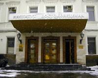 Группа курдоведов С-Петербургского филиала