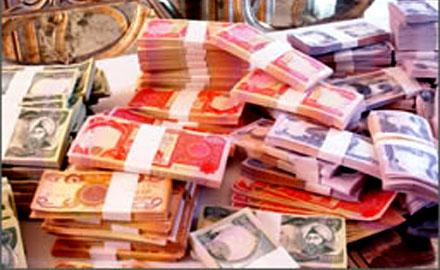 Кража 30 млн динаров оставила без зарплаты Управление образования Шангала