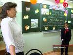 В новосибирской школе появились классы для езидов