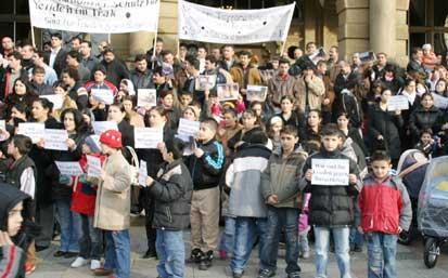 Волна протеста