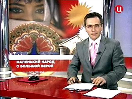 В Москве проживает около 1600 представителей удивительной народности - езидов