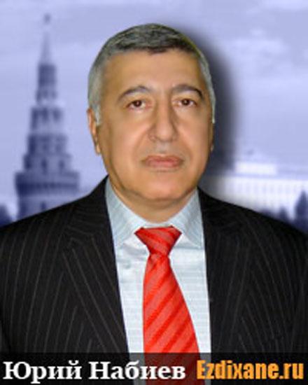 Интервью с курдским политологом Юрием Набиевым