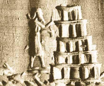 Древнейшие халдейские манускрипты о Езидизме