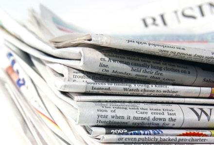 Сегодня появилась первая еженедельная езидская газета