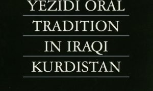 Устная традиция Езидов Иракского Курдистана